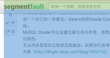 真正完美解决锚点偏移量问题,Bootstrap的Affix顶部被遮挡问题。
